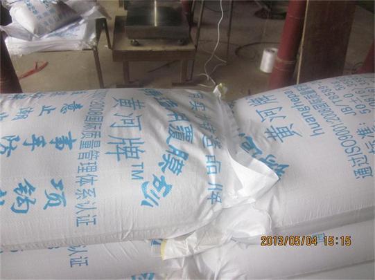 江油市黄河造型材料有限公司